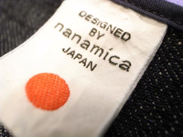ナナミカ122