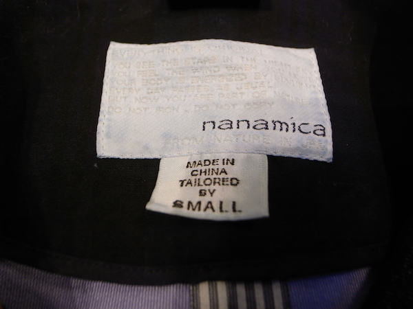 ナナミカ104