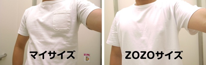 ZOZOオーダー40