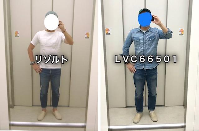 LVC66501−15