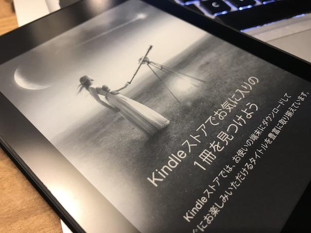 Kindle 08
