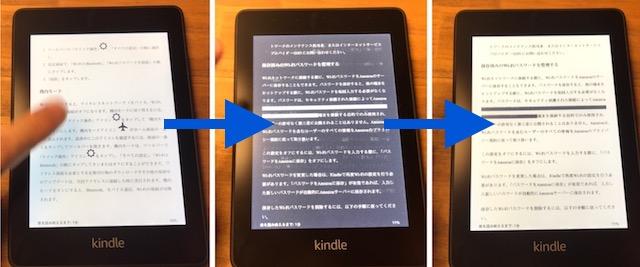 Kindle 11
