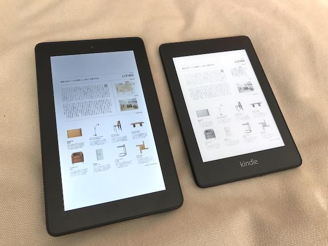 Kindle 13