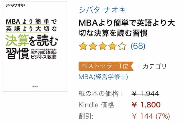 Kindle 15
