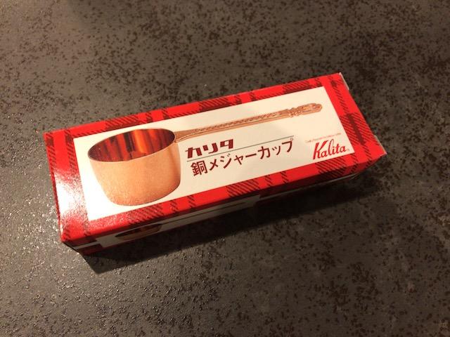 カリタ コーヒーメジャー04