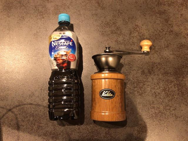 カリタ コーヒーミル04