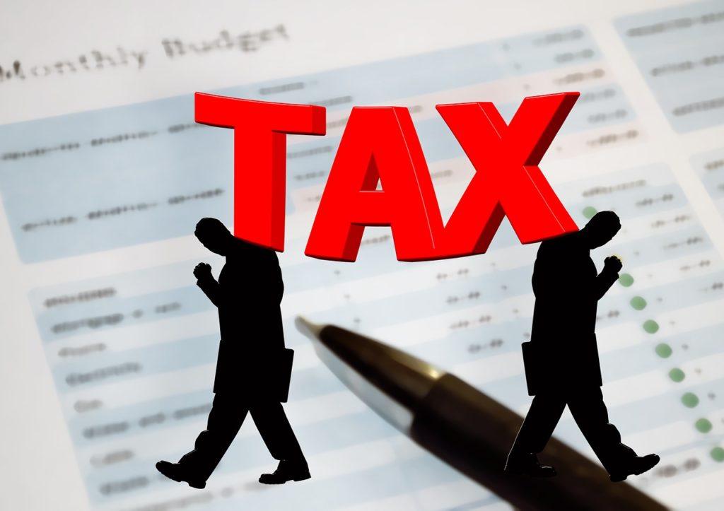 関税 税金