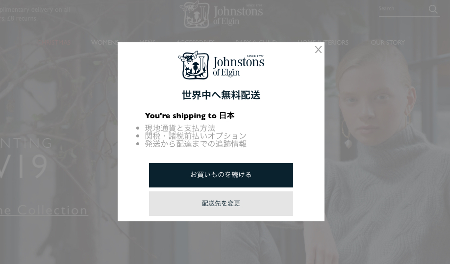 ジョンストンズ25
