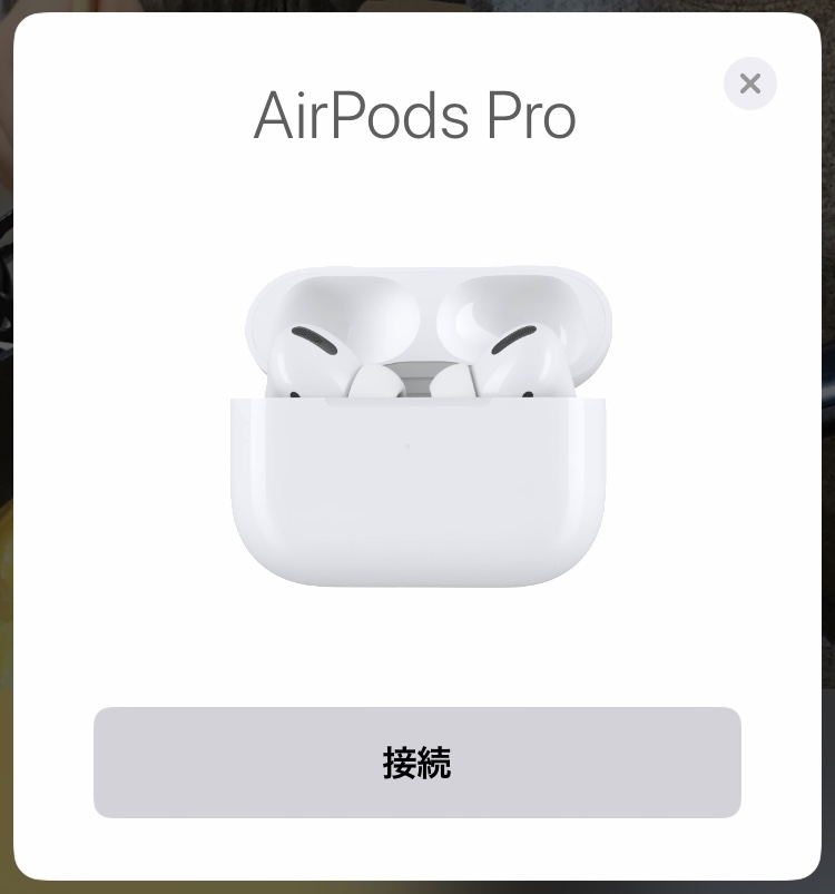 airpodsPro11