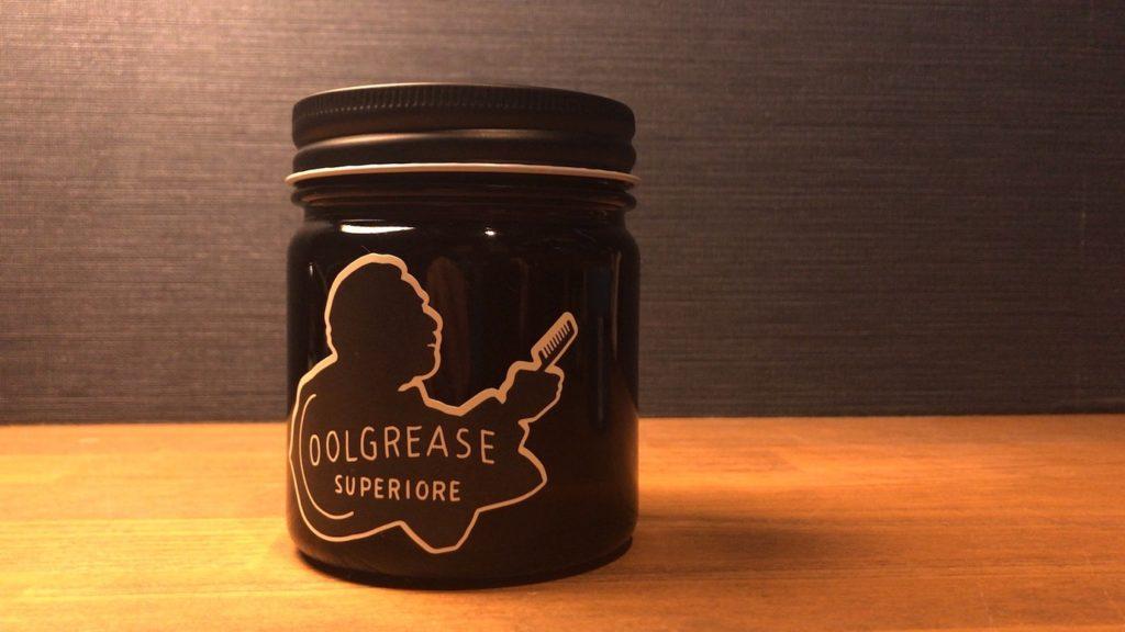 クールグリース スーペリオーレ COOLGREASE SUPERIORE 11