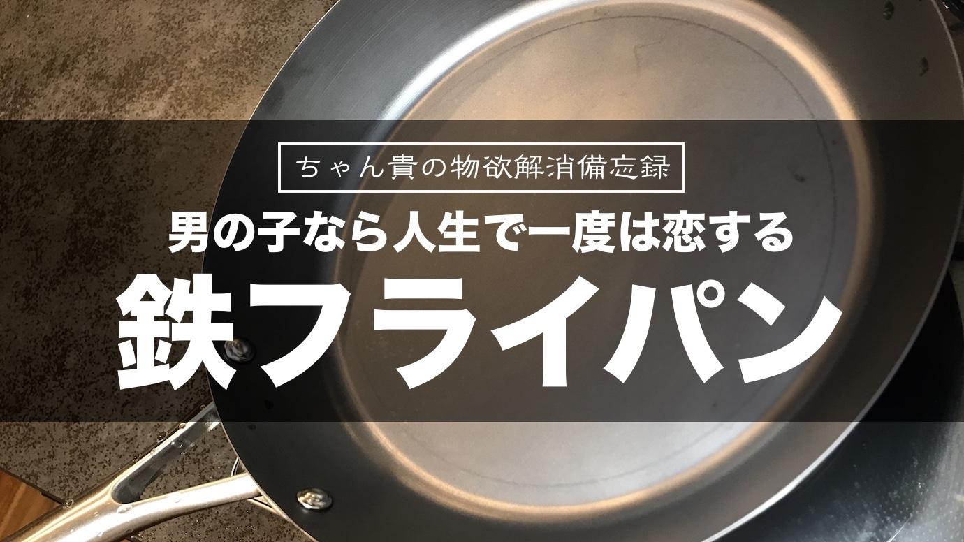 ビタクラフト スーパー鉄0333