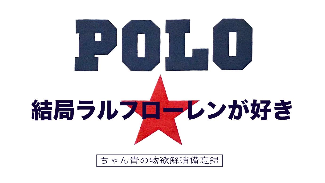 POLO Tシャツ09