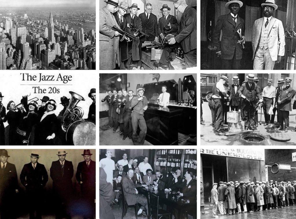 1920年代アメリカ