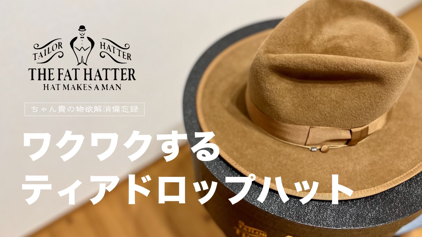 THE FAT HATTER 09