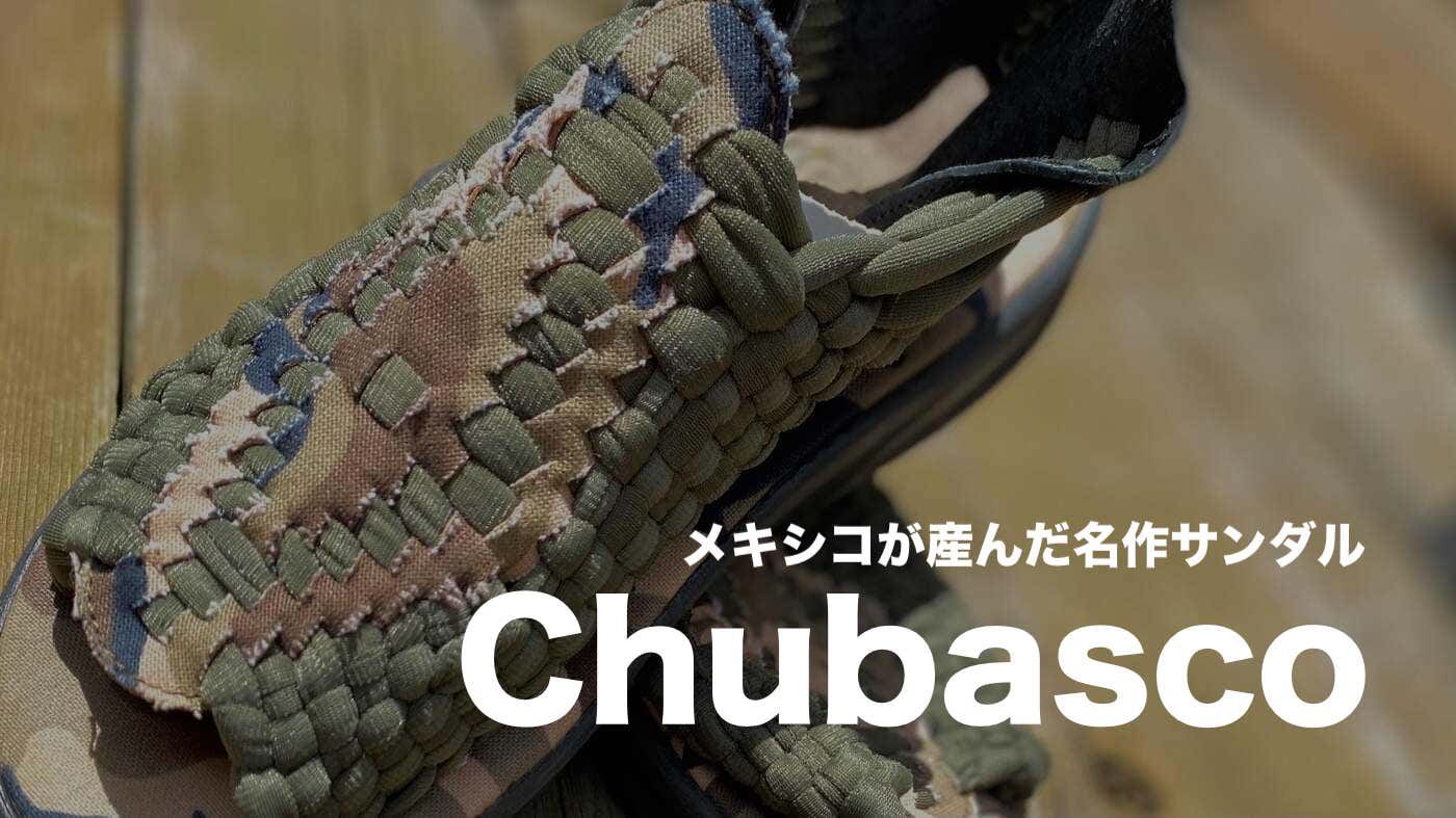 チュバスコ/CHUBASCO